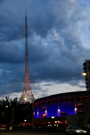 De toren van het Arts Centrum